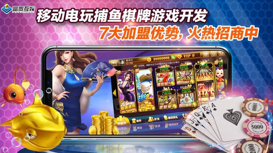 街机电玩游戏春节营销活动应该怎么做?