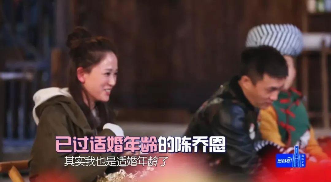溫州美食_陳喬恩杜淳被成婚 是炒作仍然到底令網友體恤
