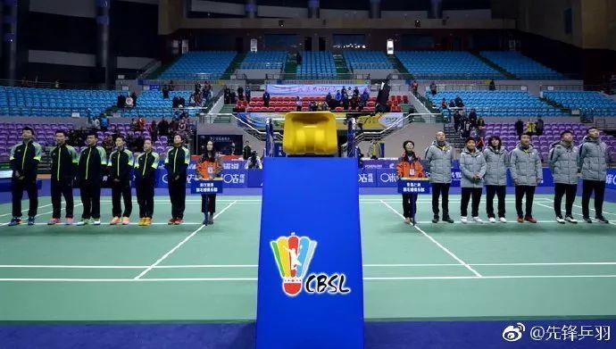 羽超总决赛周末开战:为东京奥运让路羽超联赛下赛季将停办