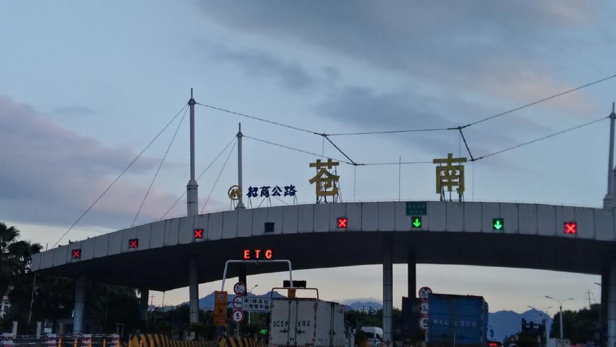 路经温州苍南县的一次仓促旅程,带大家去走走吧