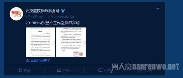 真相曝光震惊了!张艺兴3月开庭是怎么回事?被告是谁?