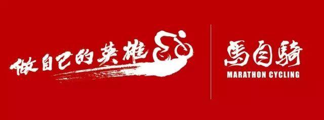 【黑鸟赛事】山海骑缘·连岛杯_第十三届马自骑认证连云港站