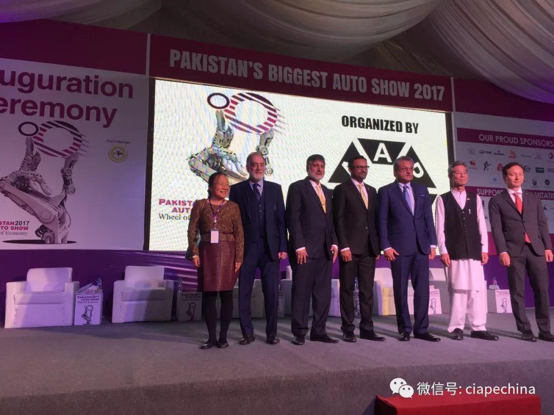 巴基斯坦2017经济总量_巴基斯坦美女