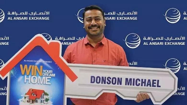 寄了265迪拉姆回印度,这名男子就在阿联酋赢得价值40万迪拉