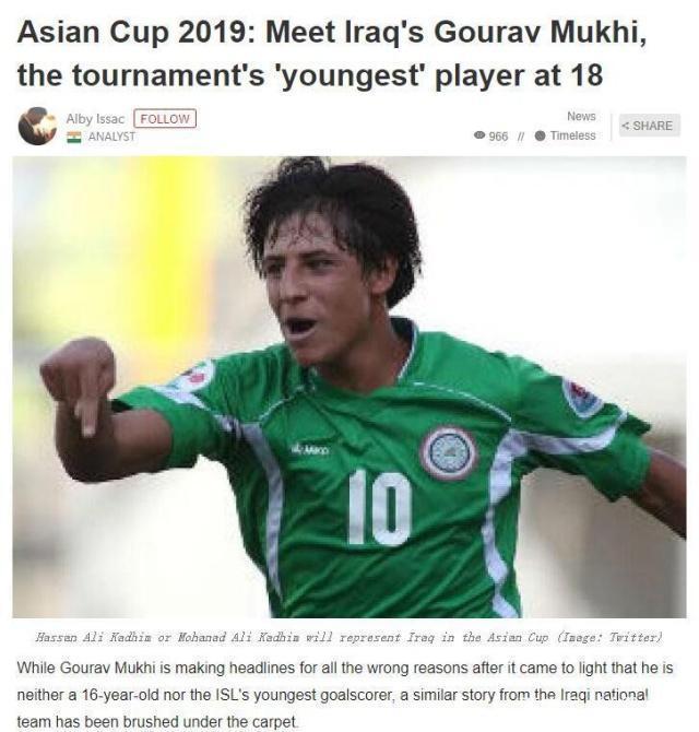 万博官网manbetxapp下载球探体育亚洲杯分析:伊朗迎战伊拉克两伊争雄不相让