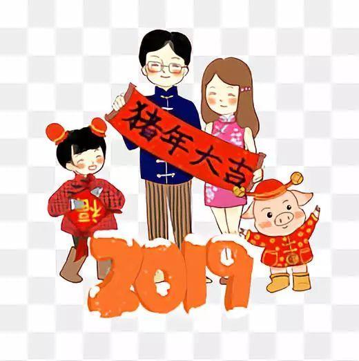 好戏连台 蒙城春节期间文化活动安排重磅出炉