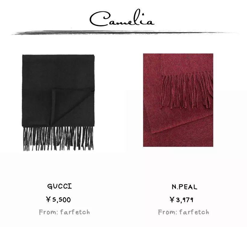 舒适、轻盈、多彩是2014年夏日款围巾设计的特点