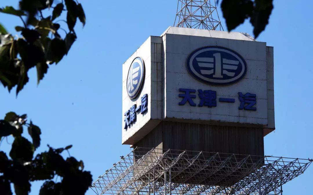 曾经在北京一辆车足够买一套房,今年亏了16亿