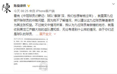 律师:黑龙江欠薪明确无误,建议