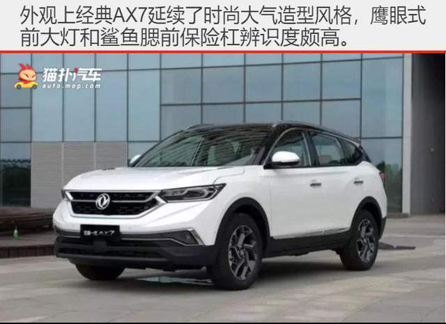 国民大空间SUV焕新上市售价8.98,老款救场也难挡销量低迷?
