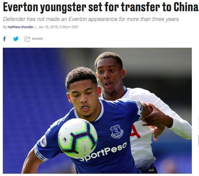 天空体育:英超华裔小将转会中国在即 24小时内加盟中国球队
