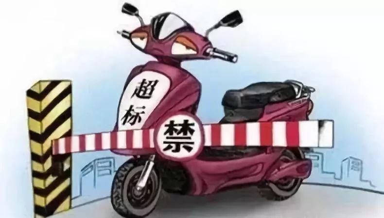 骑电动车要考驾照,考试收费335元