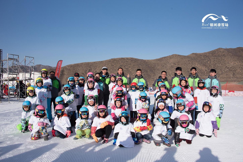 冬奥有我,健康童年,2019世界雪日暨国际儿童滑雪节来啦