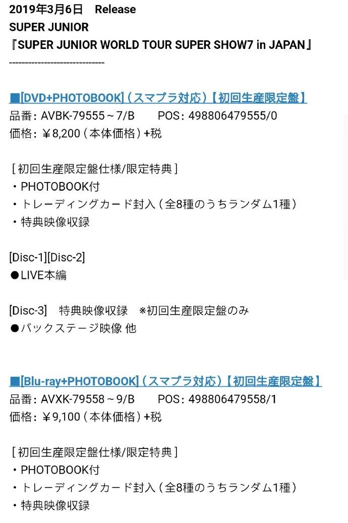 确认过眼神,是钱包没钱的人SS7日本场DVD发行了…_Blu-ray
