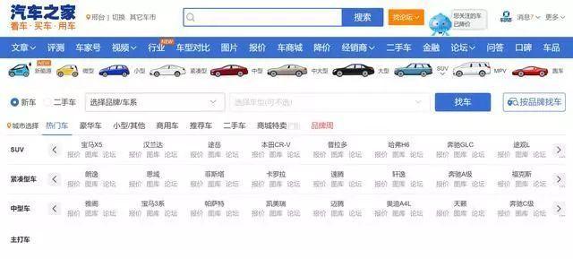 朱伟华:经销商VS汽车之家能赢吗?_山西快乐十分