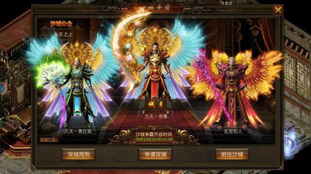 盛大热血游戏授权英雄合击传奇手游,火焰之王玩法,酒醉壮人胆!