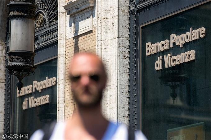 【2019年意大利銀行資金吃緊 意副總理薩爾維尼指責歐洲央行】