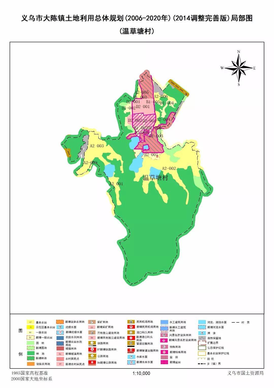 合陈镇有多少人口_阿拉尔市有多少人口