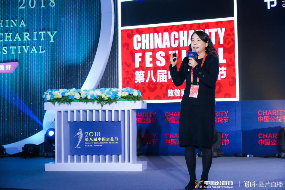 德力西电气获第八届中国公益节特别致敬大