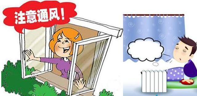 冬季地暖干燥怎么办,家里空气干燥小妙招
