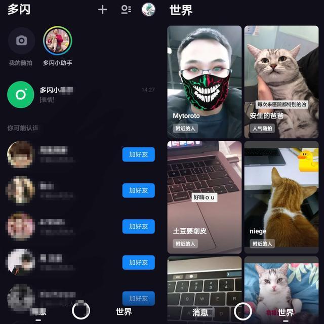 空间主页闪�_也就是说,用户在私人空间的分享会被推送到了一个公共场合里.
