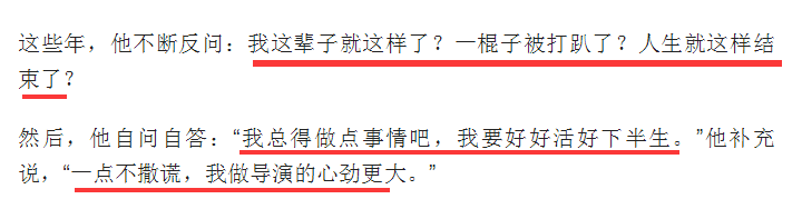 黄海波做公益疗伤,自曝想做导演,如今懂得避嫌女性 作者: 来源:芒果捞娱乐学妹
