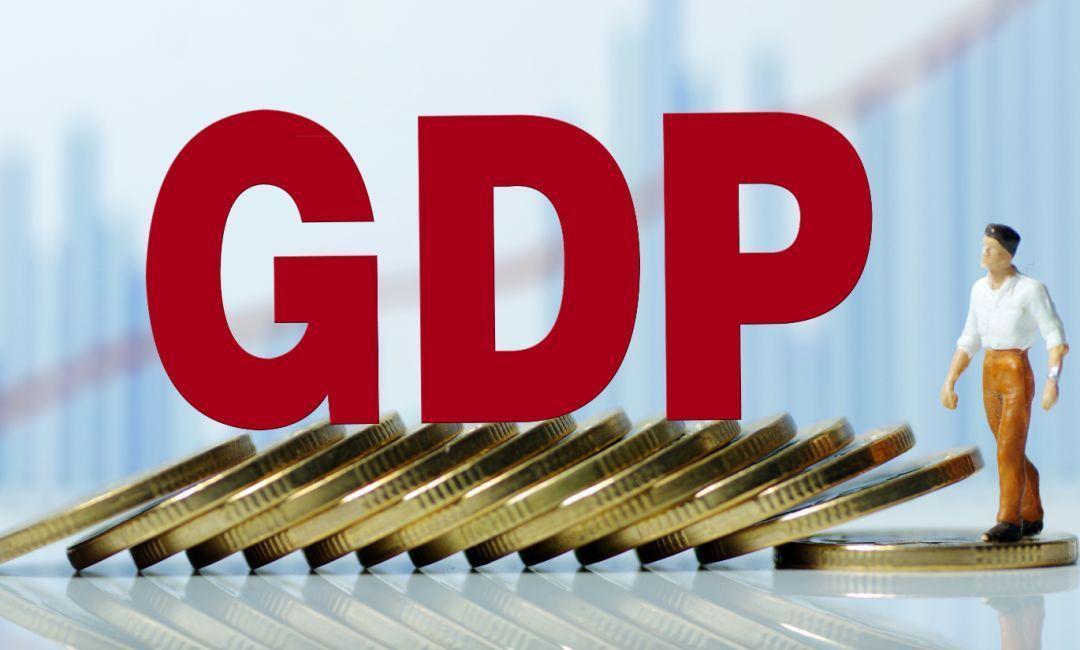 两会gdp_数说两会 GDP预期目标总是 七上八下