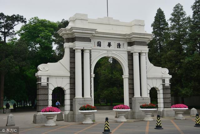 那些清华北大学霸,很多不报课外班,为什么成绩还总是那么好?