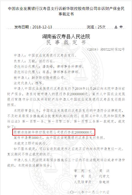 http://www.hljold.org.cn/heilongjiangfangchan/62951.html