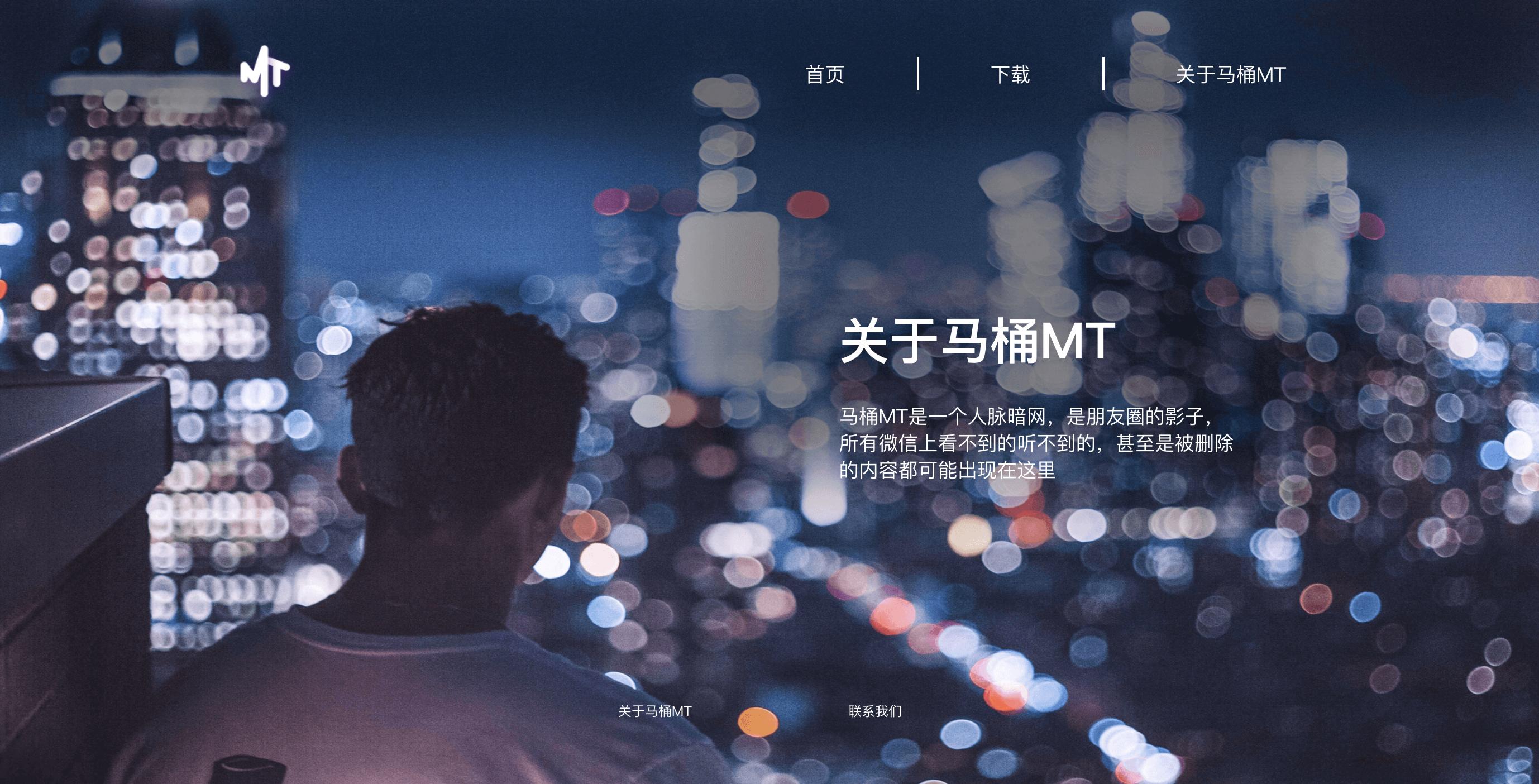 罗永浩、张一鸣、王欣齐发社交软件,这些功能你都了解吗?