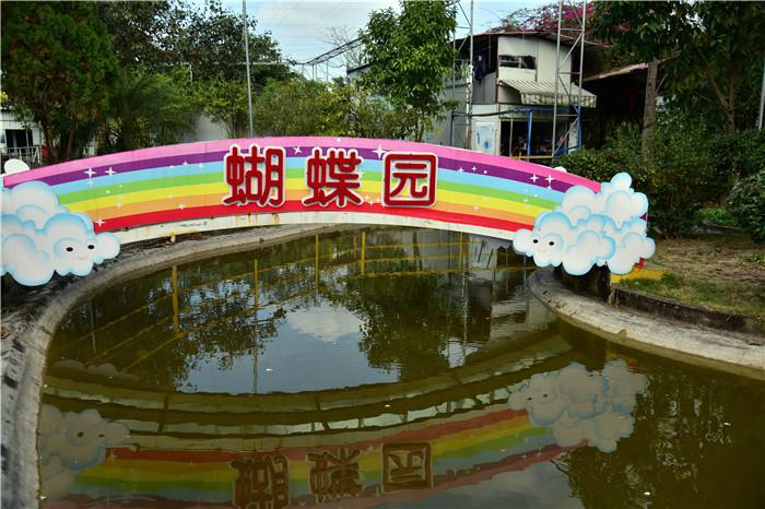 玻璃桥成网红产品,广州香草世界有座中国最小的玻璃桥