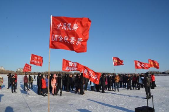 黑龙江农垦格球山农场开展冰雪体育活动