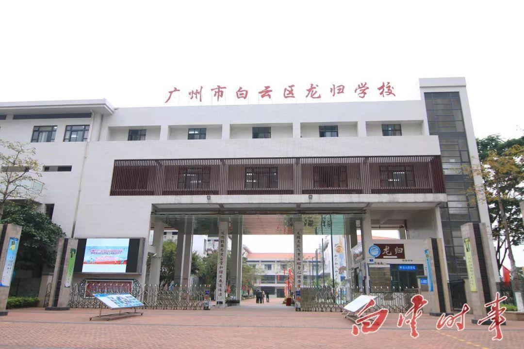 好消息!这14所学校的体育设施免费面向师生与敦化市第二小学图片图片