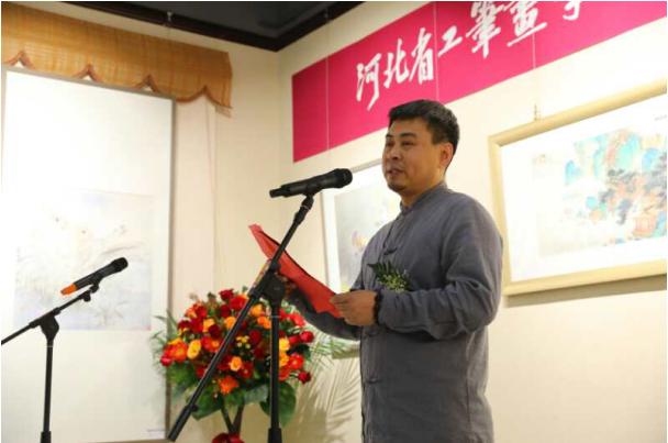 为建国70周年献礼――河北省工笔画学会作品展