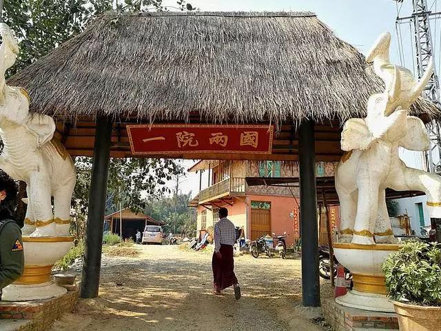 云南有户人家,客厅在缅甸,卧室在中国,每天跨国不用签证