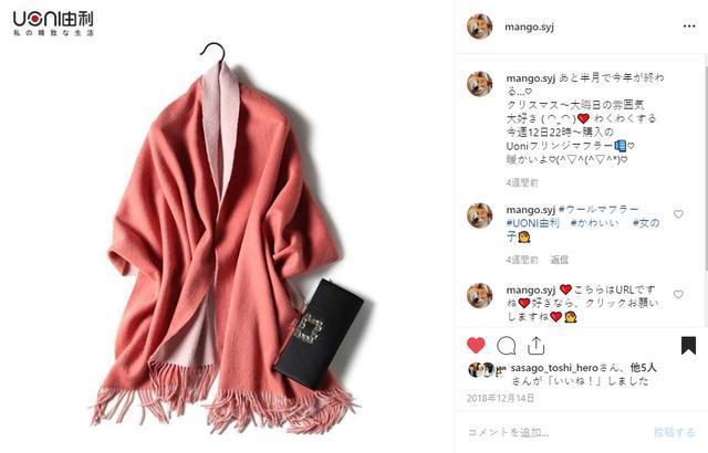 在日本销售最好的围巾品牌有哪些