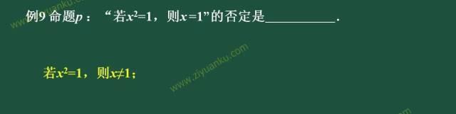 高考<a href=http://www.555edu.com/beikao/fuxigonglue/yuwen/ target=_blank class=infotextkey>数学</a>将延长至3小时?命题专家首次披露最新题型/复习重点!