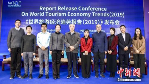 世界旅游经济趋势报告2019发布:旅游经济稳步上涨
