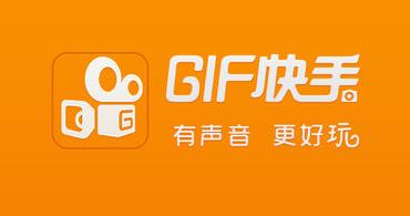 """腾讯动漫推出新品类:竖屏""""漫dafabet888.com 大发""""或将成为将来主流  业内 第2张"""