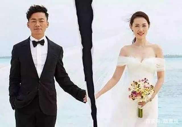 马蓉母亲为转移财产和宋喆父亲先结婚后离婚?法律给出