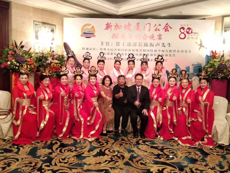 孙晶昶受新加坡政府邀请参加夏门公会成立80周年庆典演出