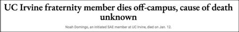 18岁UCI亚裔新生派对猝死....美国兄弟会究竟是文化传承还是花样