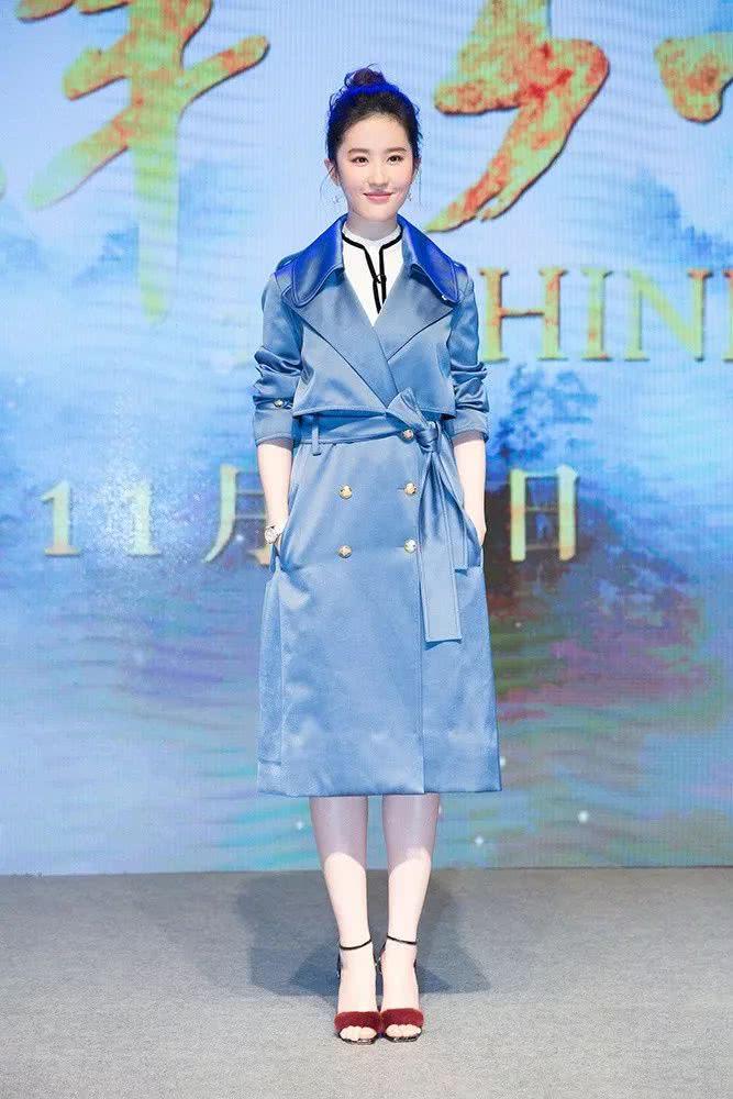 刘亦菲的风衣_刘亦菲蓝色风衣