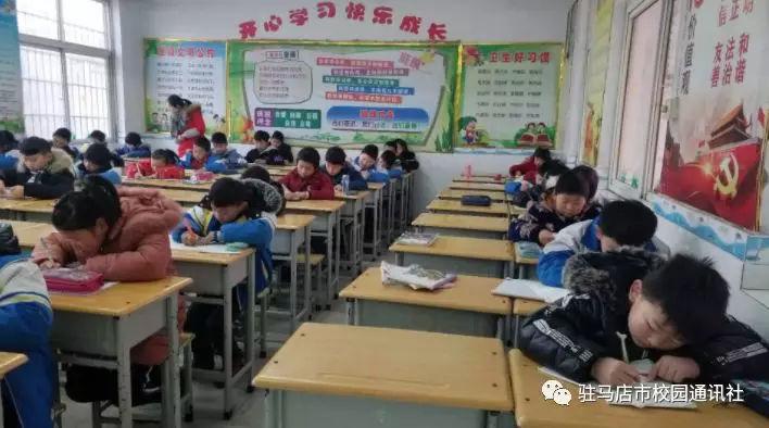 让品格与成绩双丰收!遂平县一小组织本年度期末考试