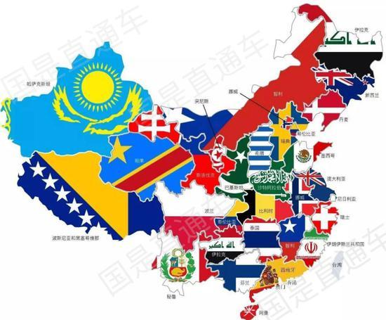gdp超不过_2017世界主要国家和地区GDP排名中国排第几