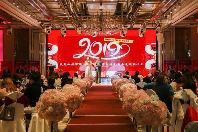 美美咖安徽分公司一周年庆典暨表彰大会盛大启幕
