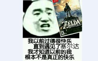 任天堂社长: 用移动游戏挑战中国市场