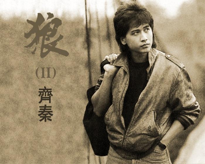后街男孩第一张专辑_盘点华语乐坛最伟大的10张专辑,张学友的排第三,第一竟是他的 ...