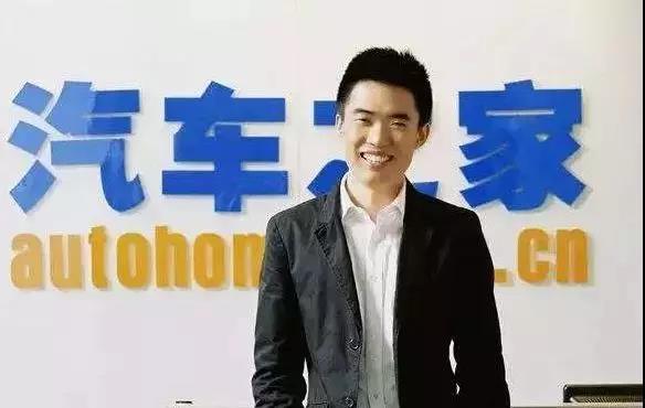 市值缩水百亿的汽车之家:失去理想一个网站会员要价50万_广东11