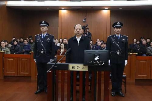 陕西省人民政府原副省长冯新柱受贿案一审开庭